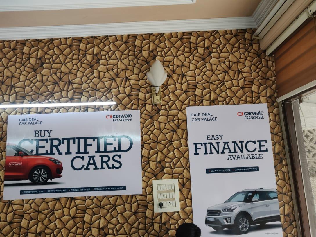 Fairdeal Car Palace